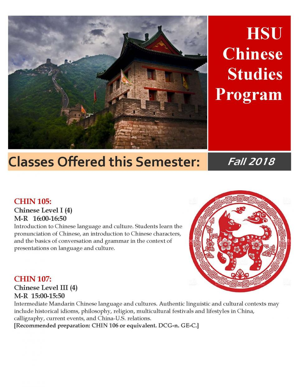 Chinese studies classes Fall 2018