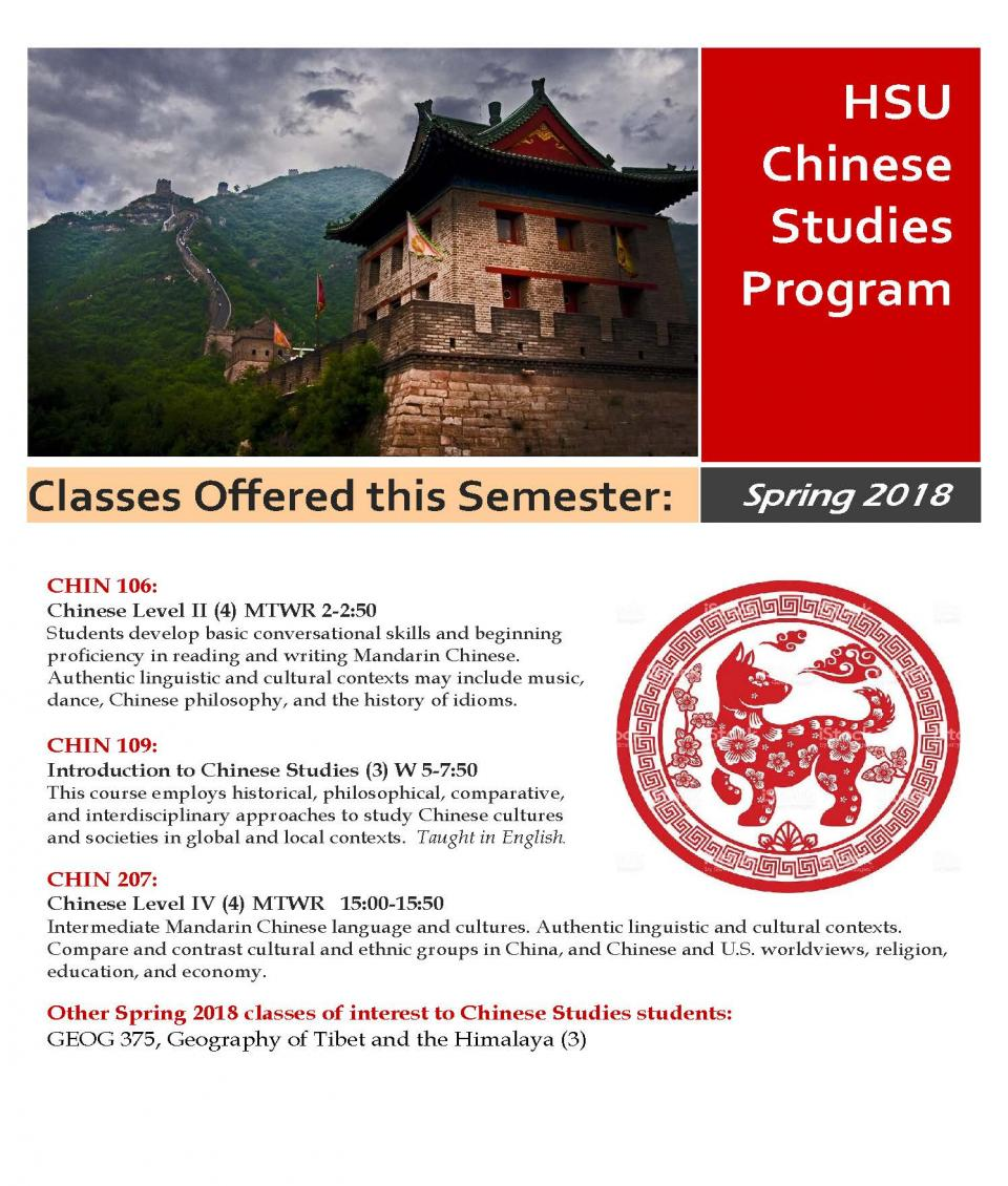 Chinese classes spring 18 flyer